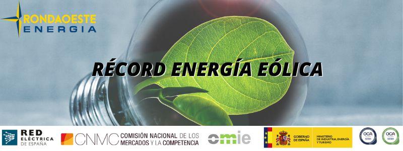 Aumento de la producción de energía eólica